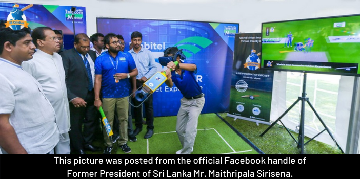 Former Srilanka president Mr. Maithripala Sirisena posting image of iB Cricket
