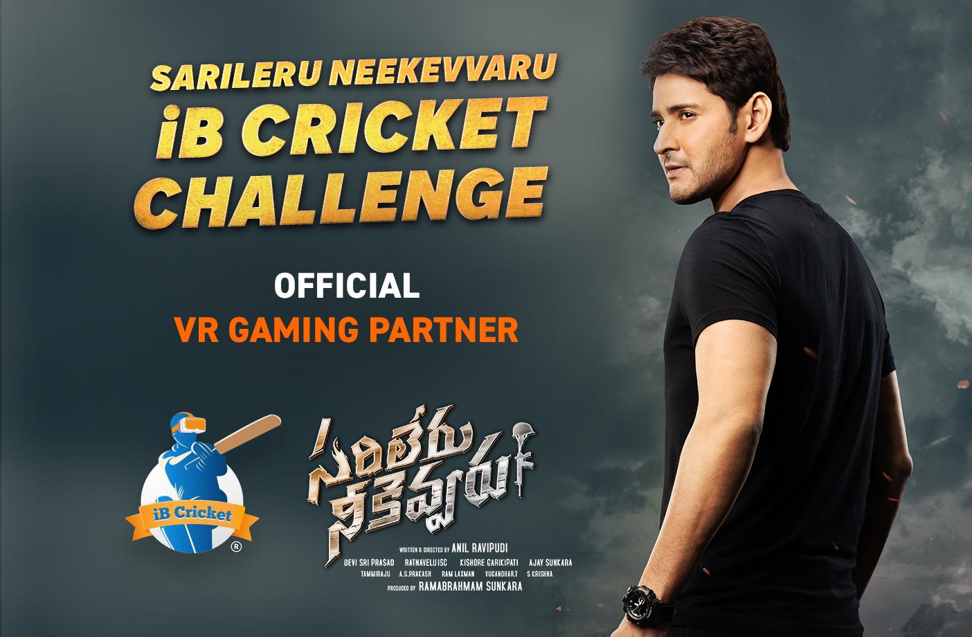iB Cricket Sarileru Neekevvaru Challange