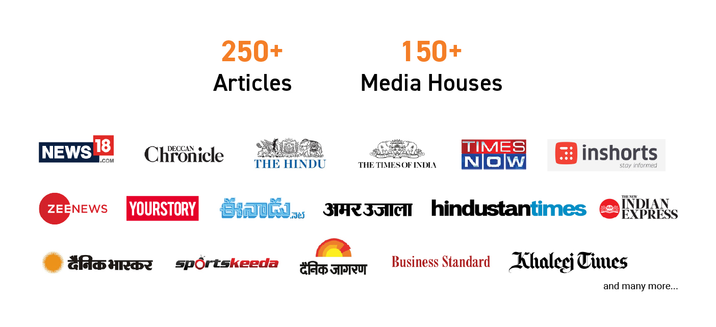 250+ articles - 150+ media houses about iB Cricket