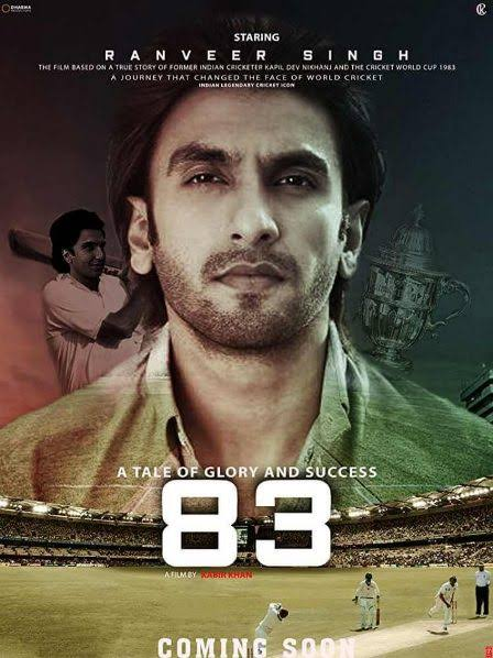 iB Cricket partnered with 83 Movie